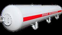 Резервуар для пропана наземный СУГ-10Н LPG Shelf