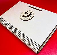 Шкатулка-купюрница из фанеры с кодом. 12х17.5см