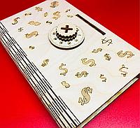 Шкатулка-купюрница из фанеры с кодом. Долар. 12х17.5см