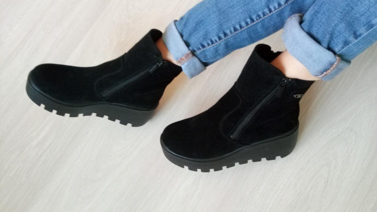 Ботинки натуральная замша тракторная подошва