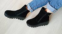 Ботинки натуральная замша тракторная подошва, фото 1