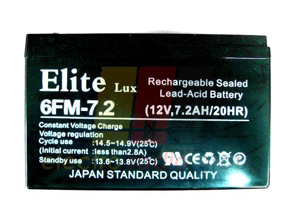 Аккумуляторная батарея 12V 7.2Ah Elite  (150х94х64 мм)
