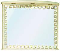 Зеркало Мойдодыр Эллада 100Х80