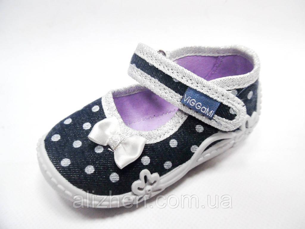 Текстильные тапочки , туфли, балетки, мокасины для девочки тм Viggami (Польша), размеры 18.