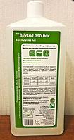 Средство для мытья поверхностей антибактериальное Bilysna, 1л