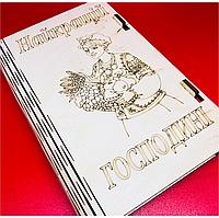 Шкатулка-купюрница из фанеры. Найкращій ГОСПОДИНІ. 12х17.5см