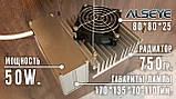 Фитолампа GrowStar 50W. Grow LED Lamp 50W Full Spectrum 380-840 nm., фото 2