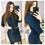 Женский стильный костюм: кофта и юбка с молнией (3 цвета), фото 2