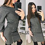 Женский стильный костюм: кофта и юбка с молнией (3 цвета), фото 5