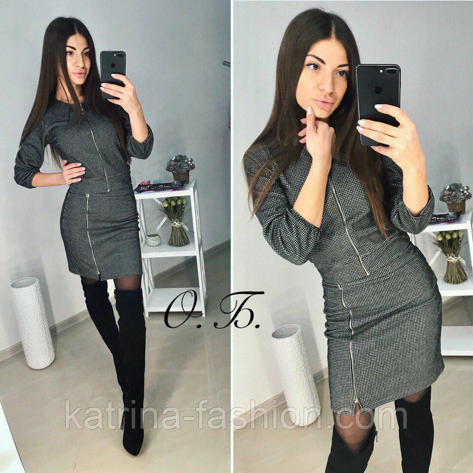 Женский стильный костюм: кофта и юбка с молнией (3 цвета)