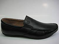 Мужские кожаные туфли ТМ Kangfu