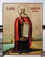Икона храмовая Святая мученица Параскева