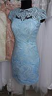 Выпускное вечернее короткое кружевное платье (Т-2017-33) голубое