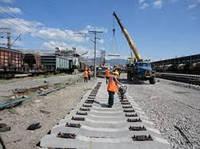 Строительство и ремонт железнодорожного пути