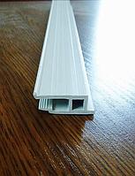 Профиль для монтажа натяжного потолка ПВХ h образный гарпунного типа