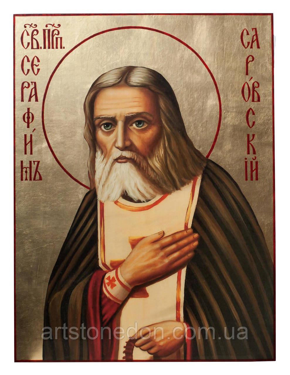 Икона храмовая Преподобного Серафима Саровского