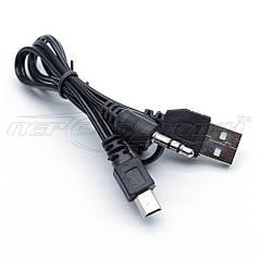 Кабель штекер 3.5 мм + USB 2.0 AМ - mini USB AM, для зарядки MP3 плеера, 0.4 м