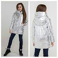 Модная демисезонная  куртка для девочек серебро 146,158