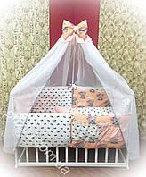 Комплект детского постельного в кроватку премиум класса 9 в 1 с мишками, детское постельное белье оптом