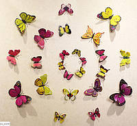 3D наклейки на стену Бабочки