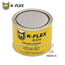 Клей для изоляции K-Flex (0.5 л.) К 414 Италия