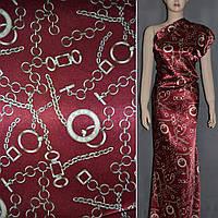 Атласная ткань стрейч бордовая с цепями  атлас