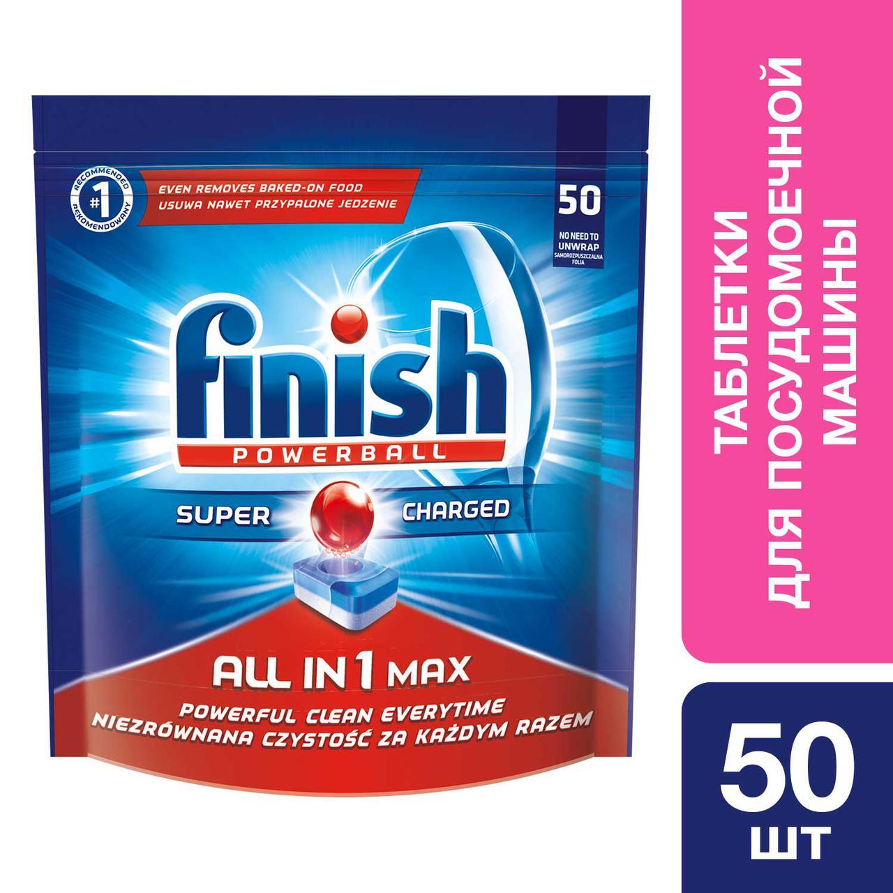FINISH Powerball ALL IN 1 Max 50 tabs Средство для мытья посуды в посудомоечных машинах в таблетках 50 шт