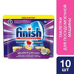 Finish Quantum Powerball Max Lemon 10 tabs Засіб для миття посуду в посудомийних машинах в таблетках 10 шт