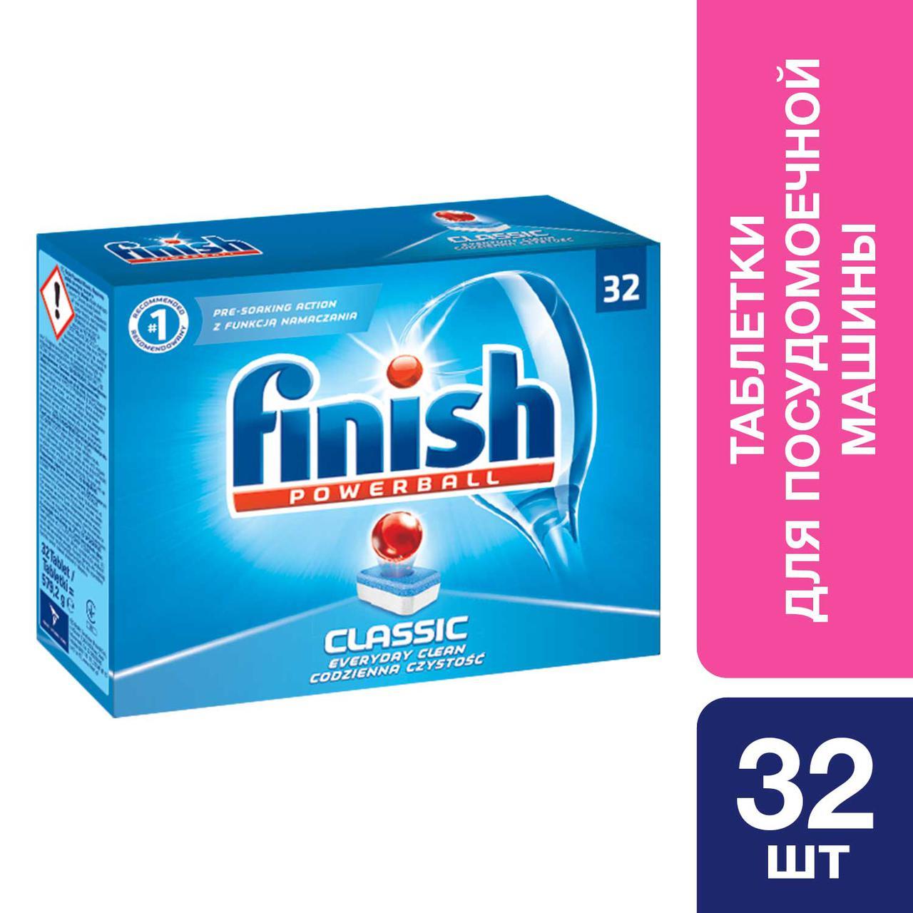 Средство для мытья посуды в посудомоечных машинах в таблетках FINISH TABS CLASSIC 32 шт.