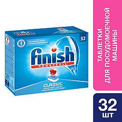 Засіб для миття посуду в посудомийних машинах в таблетках FINISH TABS CLASSIC 32 шт.