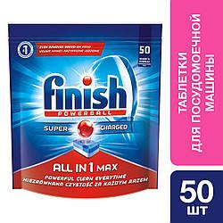 FINISH Powerball ALL IN 1 Max 50 tabs Засіб для миття посуду в посуд машинах в таблетках 50 шт