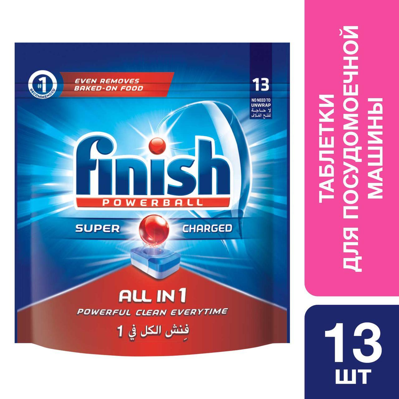 FINISH ALL IN 1Max 13 tab Средство для мытья посуды в посудомоечных машинах в таблетках 13 шт