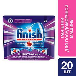 Finish Quantum Powerball Max 20 tabs Средство для мытья посуды в посудомоечных машинах в таблетках 20 шт