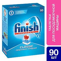 Таблетки для посудомийних машин FINISH Classic 90 шт