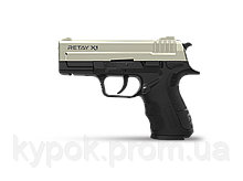 Пистолет стартовый Retay X1 кал. 9 мм. Цвет - Satin