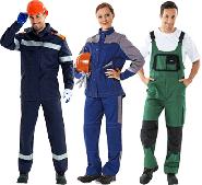 Рабочая спец одежда (летняя - зимняя)