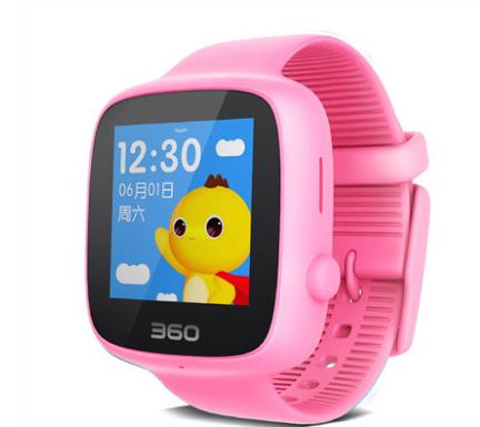 Детские смарт-часы g360 (Розовые) 1489, фото 1