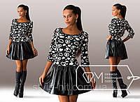 Платье короткое с эко-кожей (2 цвета)