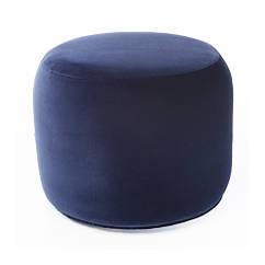 Пуф IKEA STOCKHOLM 2017 Sandbacka темно-синий 303.445.05