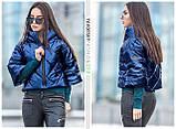 Куртка из перламутровой плащевки  цвет синий L, фото 3