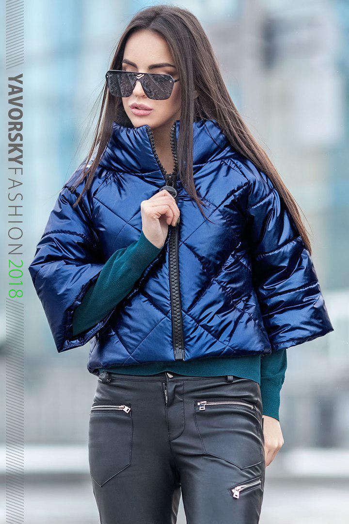 Куртка из перламутровой плащевки  цвет синий L