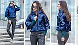 Куртка из перламутровой плащевки  цвет синий L, фото 5