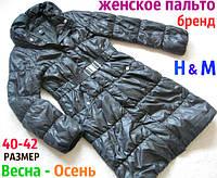 Женское весеннее пальто Бренд Н&М размер 40-42 Б/У