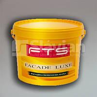 Фасадная силиконовая краска FTS «FACADE LUXE», 10л, фото 1