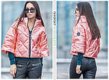 Куртка из перламутровой плащевки  цвет розовый S-M, фото 4