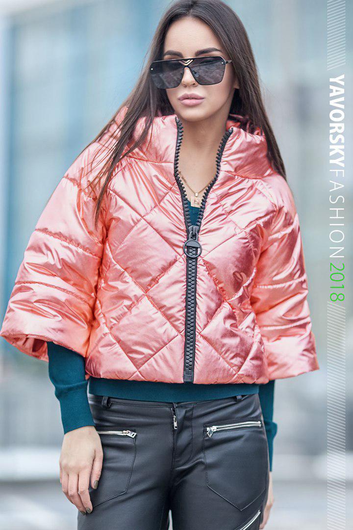 Куртка из перламутровой плащевки  цвет розовый S-M