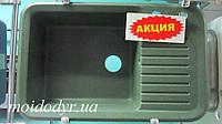 Мойка кухонная гранитная Marmorin Tornado (зеленый), фото 1