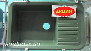 Мойка кухонная гранитная Marmorin Tornado (зеленый)