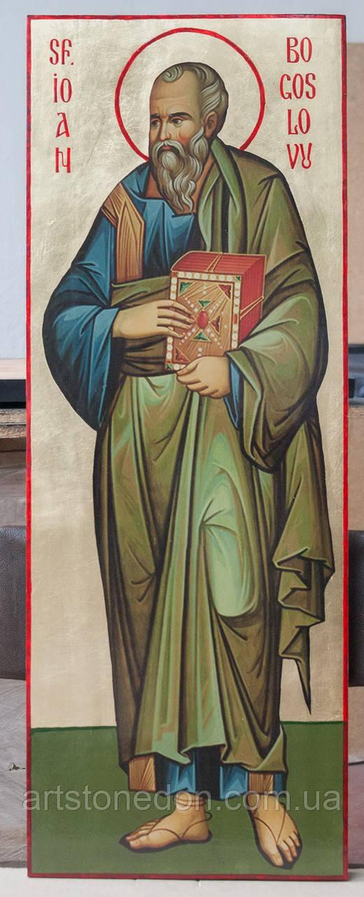 Икона храмовая Святой Апостол Иоанн Богослов