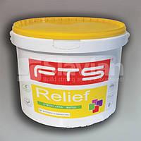 Cтруктурная акриловая краска «FTS RELIEF»,16кг, фото 1